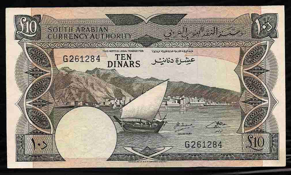 Yemen Dem, 10 Dinars ND1967 P-5, Serial G2_61284